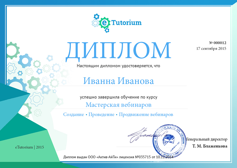Certification the degree project defense will be held in a format of your own webinar you will receive necessary information and supports of the tutors of your training yadclub Gallery